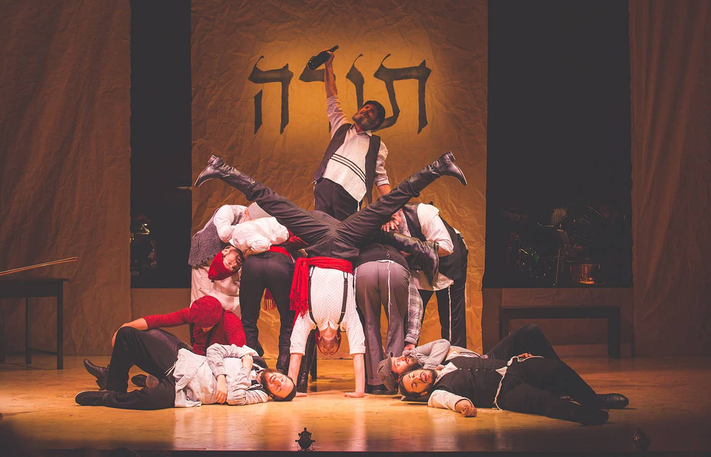 Fiddler on the Roof in New York Tickets - Dancing